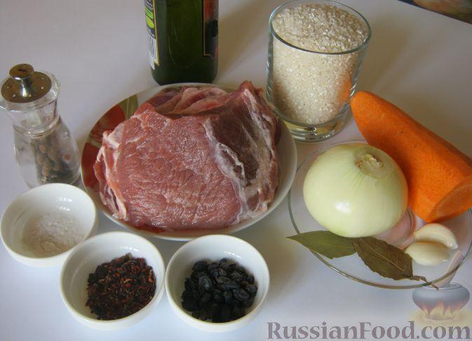 Как приготовить плов со свининой рецепт с фото