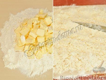 Фото приготовления рецепта: Сдобные пирожки с яблоками и тыквой - шаг №8