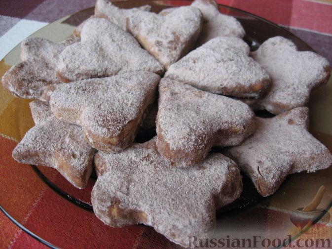 Рецепт Печенье из вареных желтков