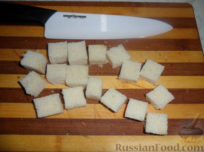 """Фото приготовления рецепта: Салат """"Ревнивец"""" - шаг №1"""