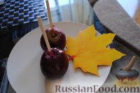 Фото к рецепту: Яблоки в карамели