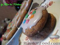 Фото к рецепту: Морковное печенье