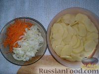 Фото приготовления рецепта: Щука, запеченная с картофелем - шаг №2