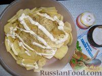 Фото приготовления рецепта: Щука, запеченная с картофелем - шаг №3