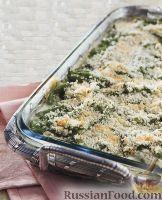 Фото к рецепту: Стручковая фасоль, запеченная с сыром