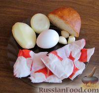 Фото приготовления рецепта: Котлетки из крабового мяса - шаг №1