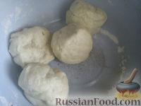 Фото приготовления рецепта: Вертута с тыквой (яблоками) - шаг №1