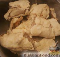 Фото к рецепту: Вертута с тыквой (яблоками)