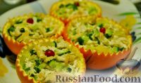 Фото к рецепту: Салат в апельсине
