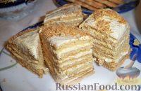 Фото к рецепту: Торт «Дамский каприз»