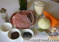 Фото приготовления рецепта: Плов со свининой - шаг №1