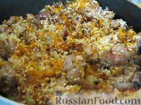 Фото приготовления рецепта: Плов со свининой - шаг №11