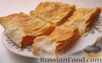 Фото к рецепту: Вертута с тыквой (из лаваша)