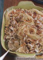 Фото к рецепту: Вермишелевая запеканка с грибами, курятиной и миндалем
