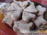 Фото к рецепту: Печенье из вареных желтков