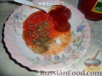 Фото приготовления рецепта: Лазанья болоньезе - шаг №1