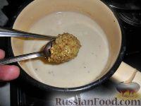 Фото приготовления рецепта: Лазанья болоньезе - шаг №6