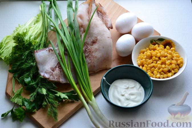 кальмары яйца салат рецепт с фото