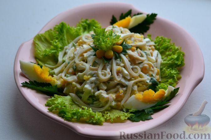 рецепт с фото салат с кальмарами