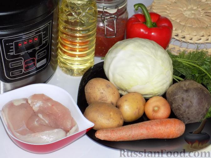 борщ в мультиварке рецепт с курицей пошаговый рецепт