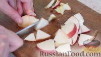 Фото приготовления рецепта: Имбирный чай - шаг №2