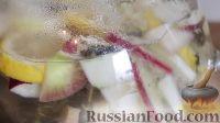 Фото приготовления рецепта: Имбирный чай - шаг №5