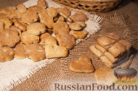 Фото к рецепту: Ореховые коржики на простокваше, по-деревенски
