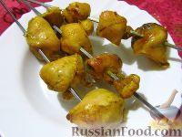 Фото к рецепту: Шашлык из курицы с карри, в духовке