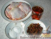Фото приготовления рецепта: Курица в пиве - шаг №1