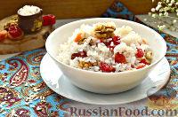 Фото к рецепту: Кутья из риса с орехами и сухофруктами