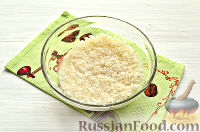 Фото приготовления рецепта: Кутья из риса с орехами и сухофруктами - шаг №3