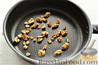 Фото приготовления рецепта: Кутья из риса с орехами и сухофруктами - шаг №7
