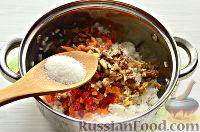 Фото приготовления рецепта: Кутья из риса с орехами и сухофруктами - шаг №9