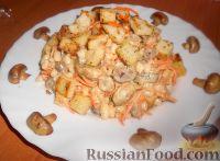 Фото к рецепту: Салат с фасолью и куриными сердечками