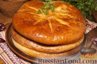 Фото к рецепту: Осетинские пироги
