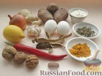 Фото приготовления рецепта: Картофель, фаршированный по-итальянски - шаг №1