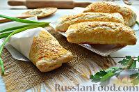 Фото к рецепту: Самса с картофелем и зеленым луком