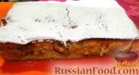 Фото к рецепту: Заливной яблочный пирог