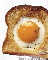 Фото к рецепту: Гренка с яйцом на завтрак