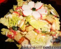 Фото к рецепту: Салат с пекинской капустой и крабовыми палочками
