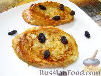 Фото к рецепту: Французские гренки с корицей и ванилью