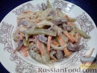 Фото к рецепту: Печеночный салат