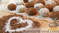 Фото к рецепту: Домашние конфеты