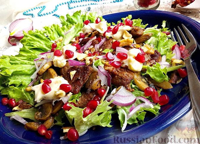 рецепт салата из мяса с гранатом
