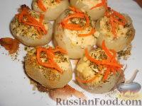 Фото к рецепту: Фаршированный картофель в мультиварке
