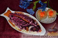 """Фото к рецепту: Праздничный салат """"Селедка под шубой"""""""