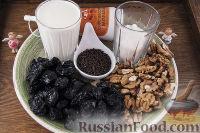 Фото приготовления рецепта: Чернослив с грецкими орехами, под сметанным кремом - шаг №1