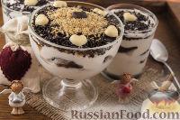 Фото приготовления рецепта: Чернослив с грецкими орехами, под сметанным кремом - шаг №8