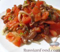 Фото к рецепту: Салат из помидоров и фасоли