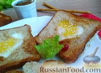 Фото к рецепту: Романтический завтрак